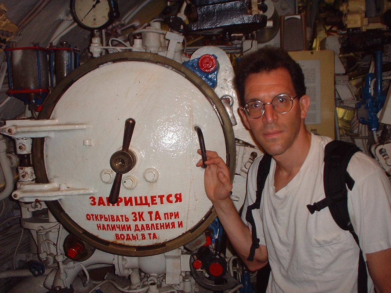 On a Soviet submarine, San Diego